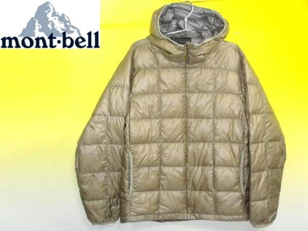 お買取商品モンベルmont-bellウルトラライトダウンパーカー品番1101317