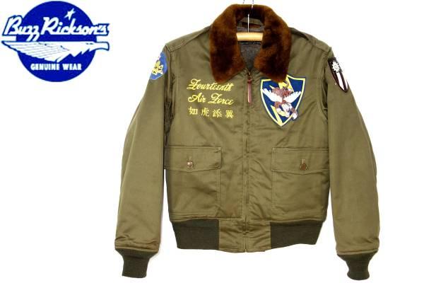 お買取商品バズリクソンズBUZZRICKSONS B-10 フライングタイガー  Type B-10 ROUGH WEAR CLOTHING CO 23rd FTR SQ