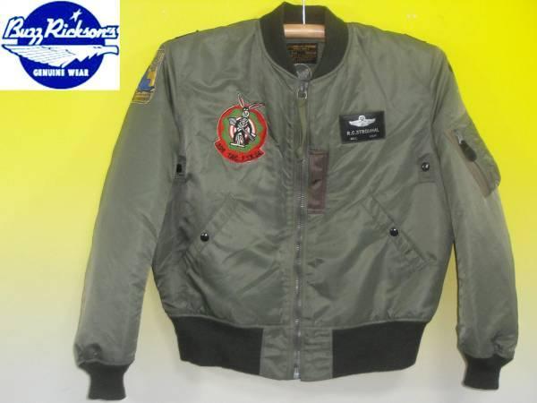お買取商品バズリクソンズBUZZRICKSONS BR12281 MA-1 306thTac Ftr Squadron31stTac Ftr