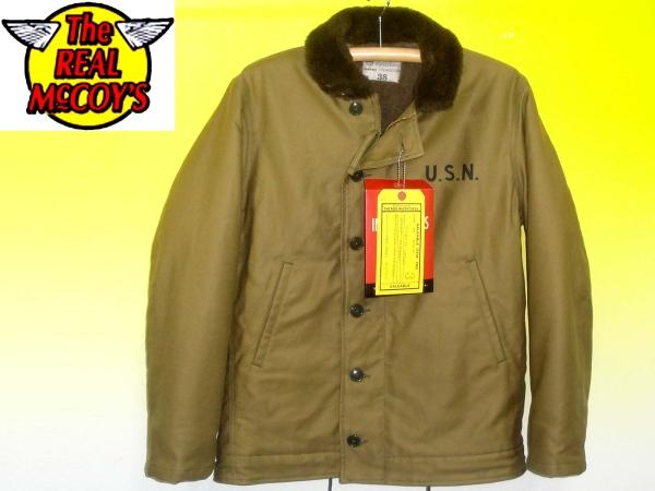 ザリアルマッコイズTheREALMcCOYS N-1デッキジャケット