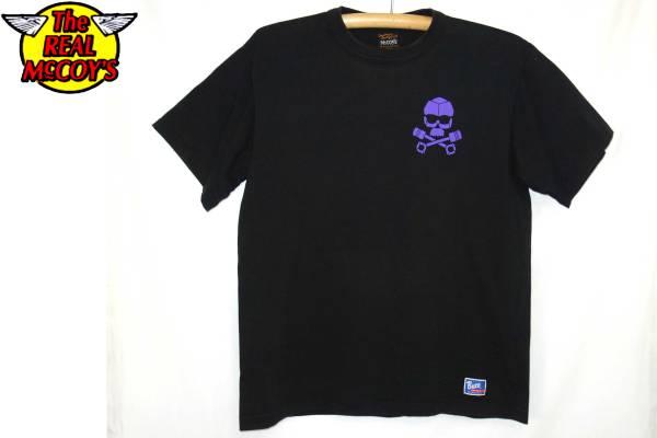 ザ・リアルマッコイズ/The REAL McCOY'S ブコ Tシャツ