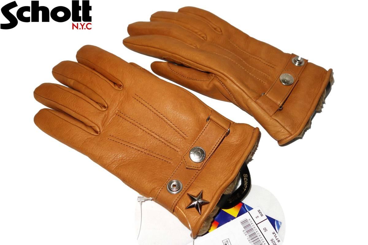 ショットSCHOTTワンスターレザーグローブキャメルS手袋