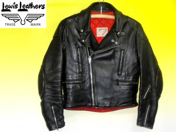 お買取り商品ルイスレザーLewisLeathers70年代 スターライトニング