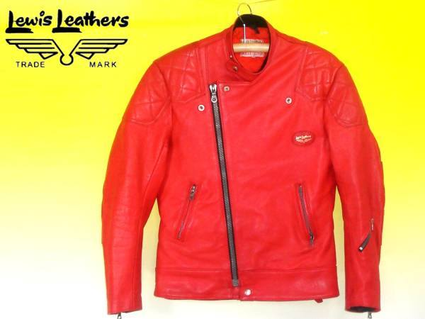 ルイスレザーLewisLeathers70年代スーパーモンザ ライダース