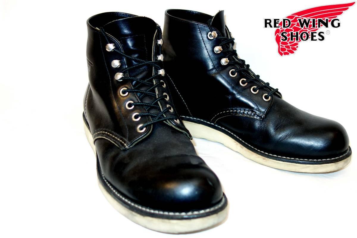 レッドウィングREDWINGブーツ9070プレーントゥ黒7D