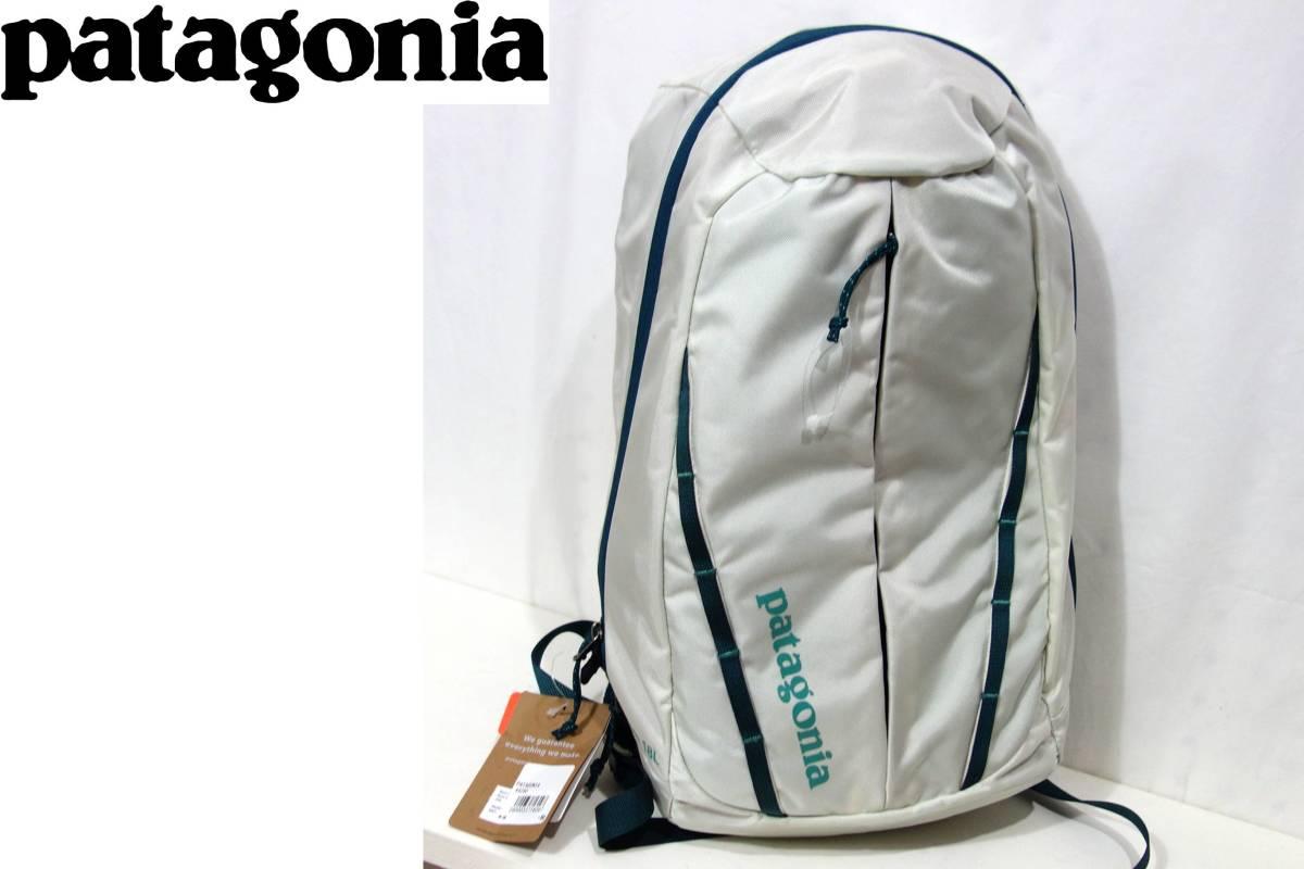 お買取商品パタゴニアPATAGONIAアトム・パック 18Lバックパックリュックサック