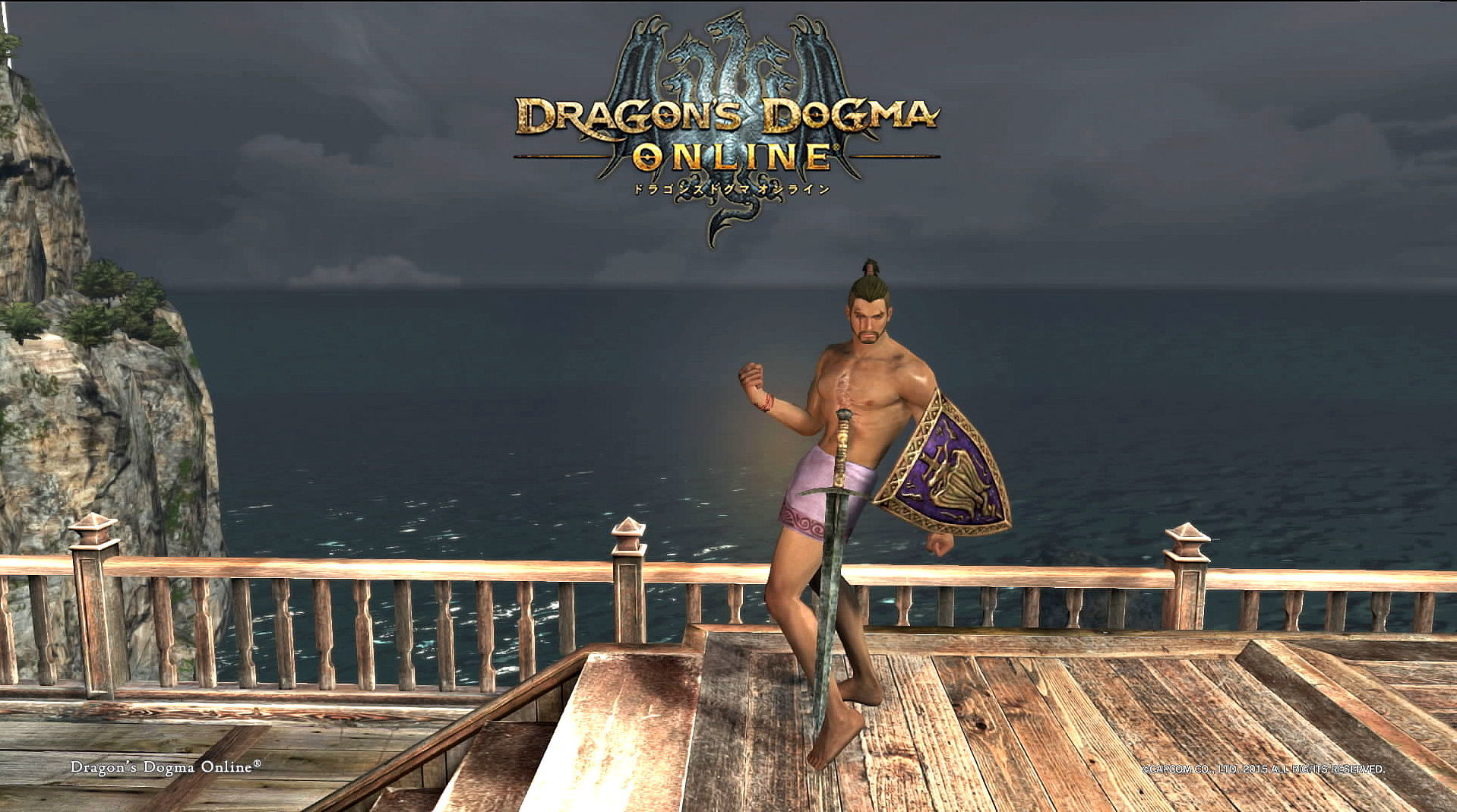 Dragons Dogma Online__1115A