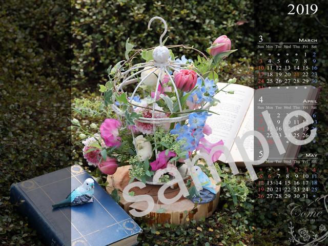 無料壁紙プレゼント 無料カレンダー ダウンロード 4月 アレンジ 花