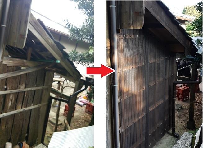 屋根補修2