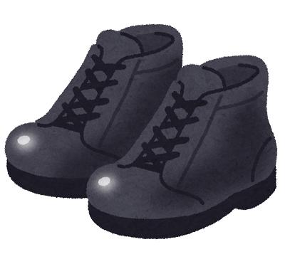 shoes_anzen_gutsu.png