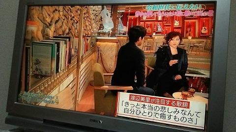 テレビで歌を (1)