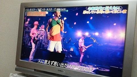 テレビで歌を (2)