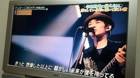 テレビで歌を (3)