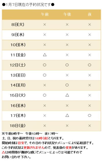 ・第怦・玲律莠育エ・憾豕\convert_20190111080014