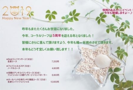 yamagutiryokou_convert_20190111075141.jpg