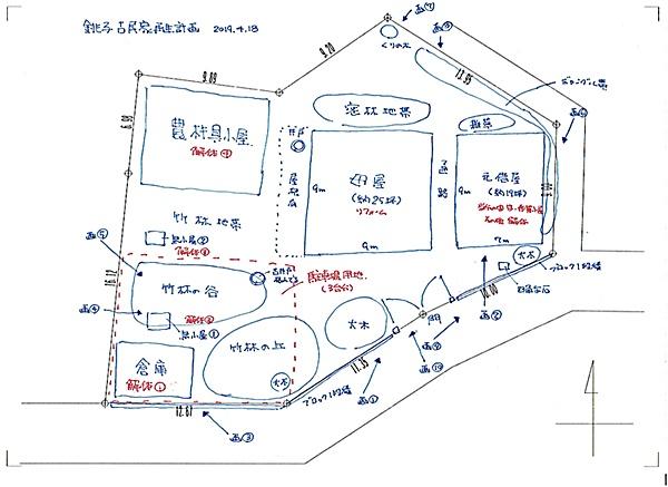 銚子古民家再生計画