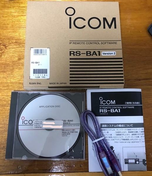 RS-BA1-02.jpg