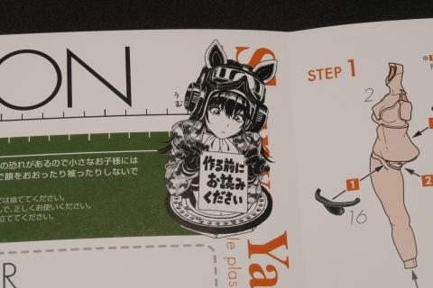 IMG_0681 (2)