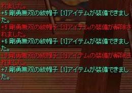 精錬祭002