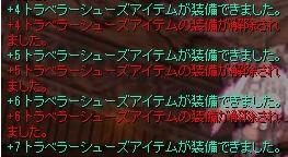 精錬祭001