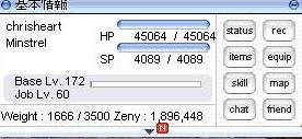 2nd民009