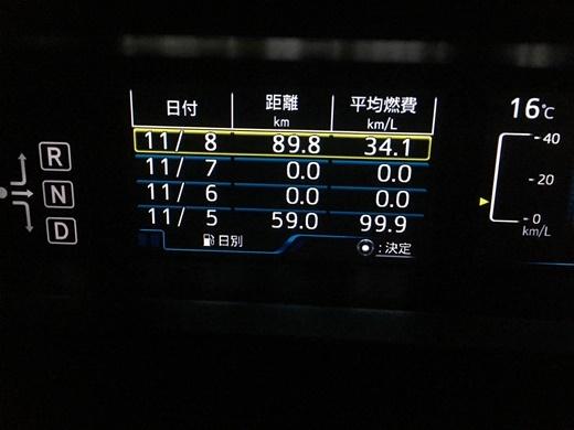 20181108-2.jpg