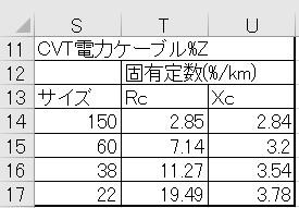 20181129-1.jpg
