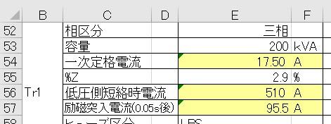 20181203-1.jpg