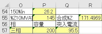20181203-2.jpg