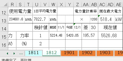 20190103-4.jpg