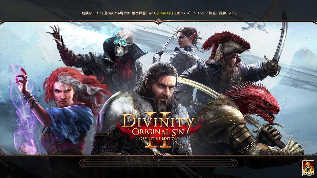 divinity002207.jpg
