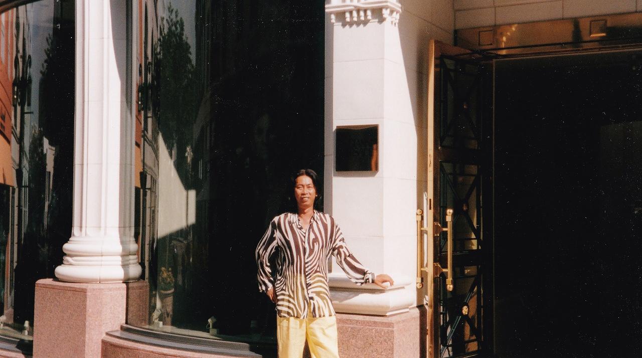 AKI LA 1998 05