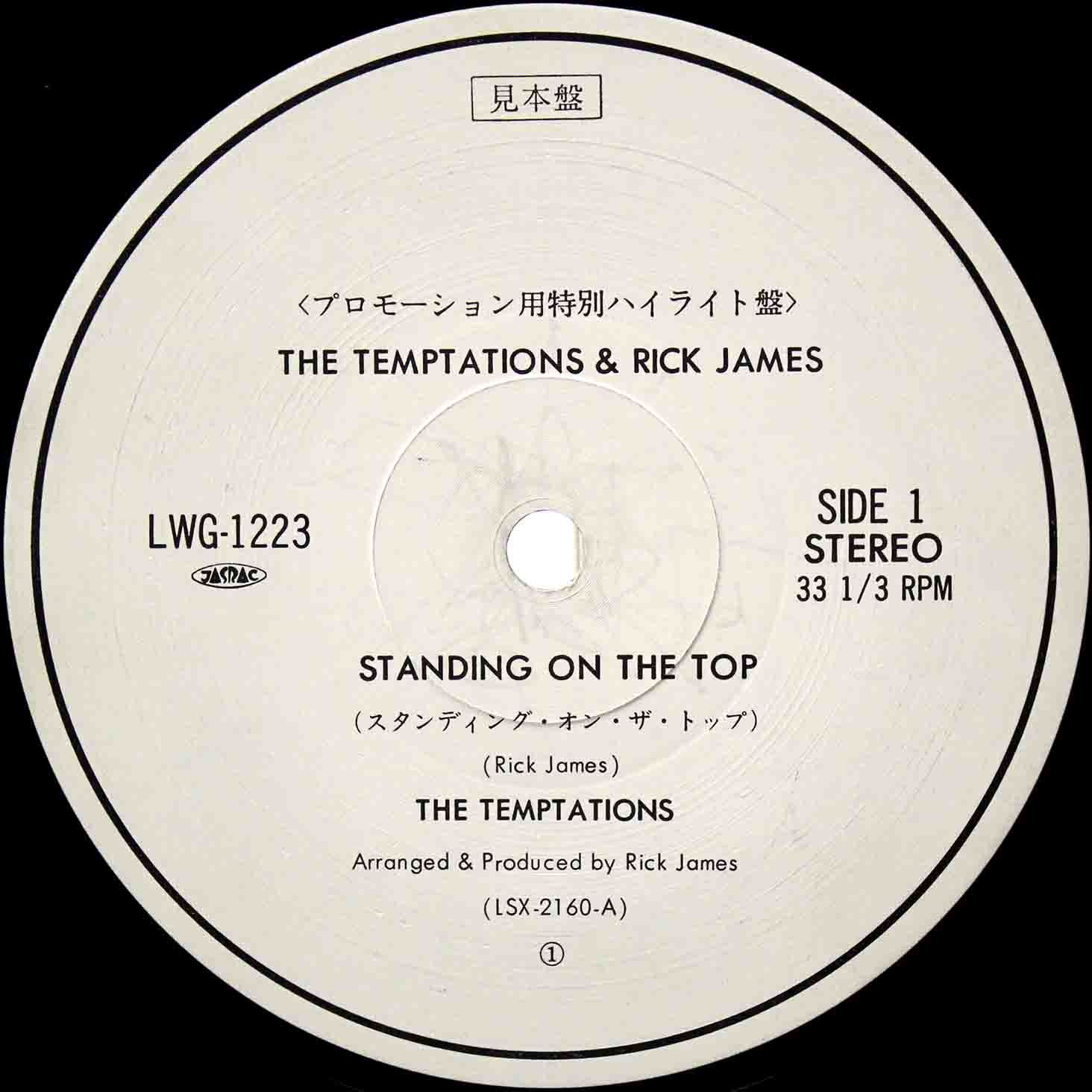 The Temptations - Standing On the Top Japan 12 02