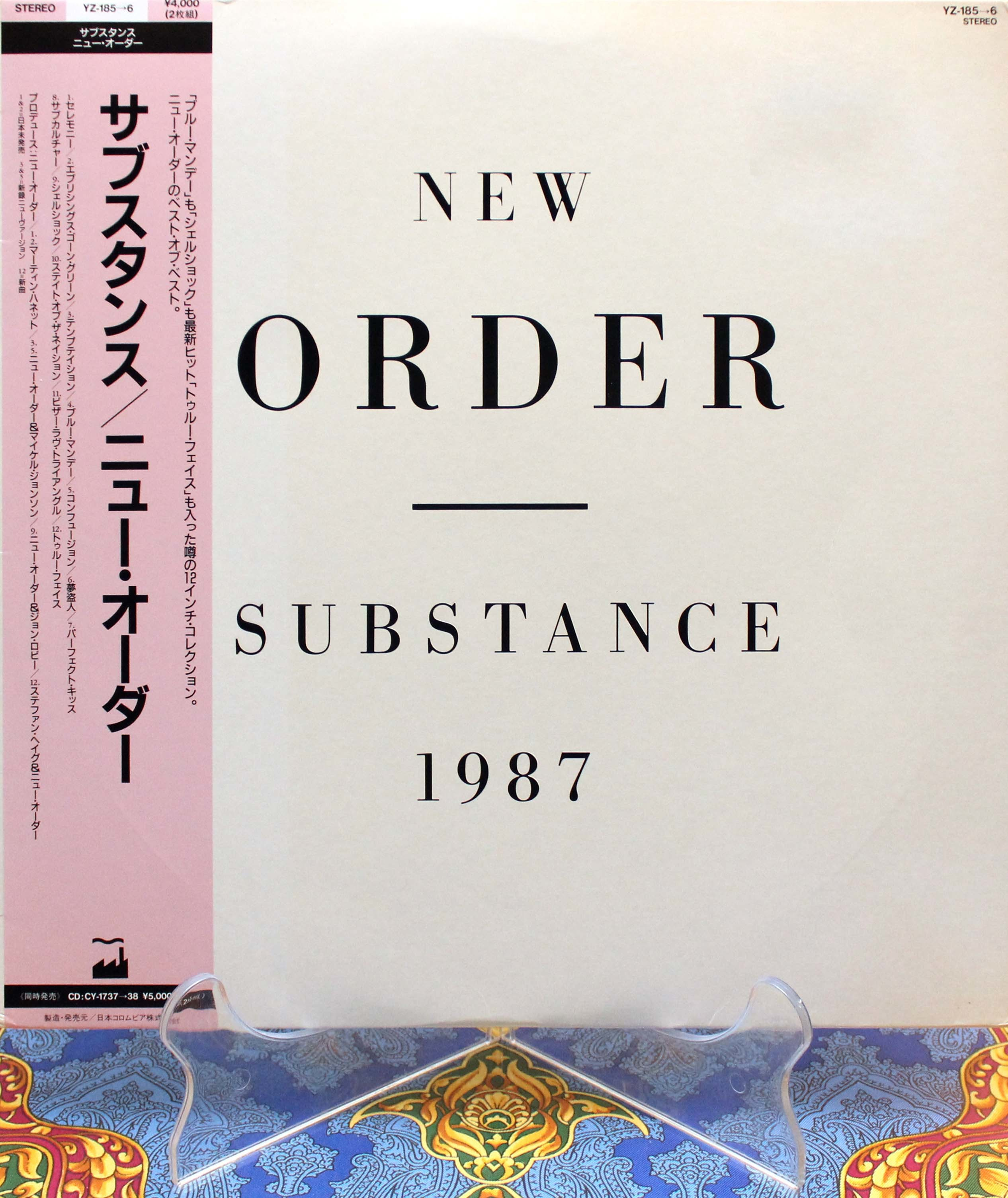 New Order LP Substance 01