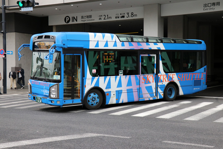 20190427_tobu_bus_central-01.jpg