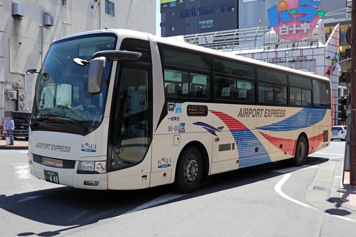 20190428_chiba_kotsu-01.jpg