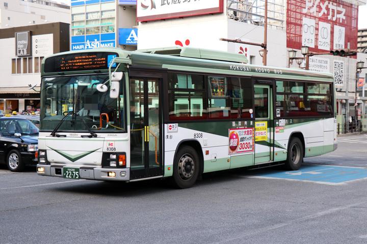 20190428_kokusai_kogyo_bus-02.jpg