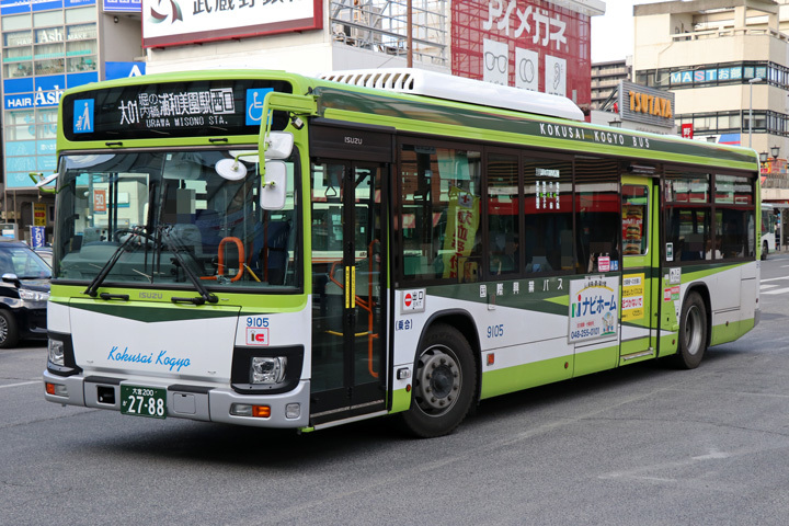 20190428_kokusai_kogyo_bus-03.jpg