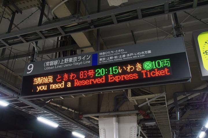 20190428_shinagawa-01.jpg