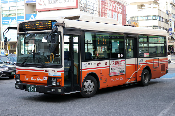 20190428_tobu_bus_west-04.jpg