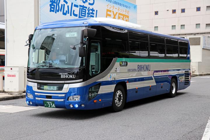 20190608_bihoku_kotsu-01.jpg