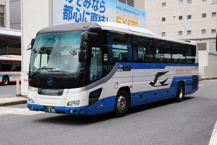 20190608_chugoku_jr_bus-01.jpg