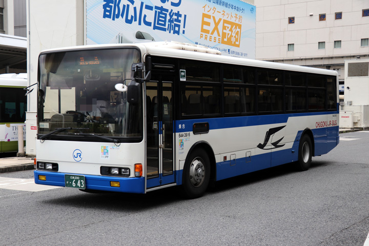 20190608_chugoku_jr_bus-03.jpg