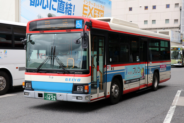 20190608_geiyo_bus-01.jpg