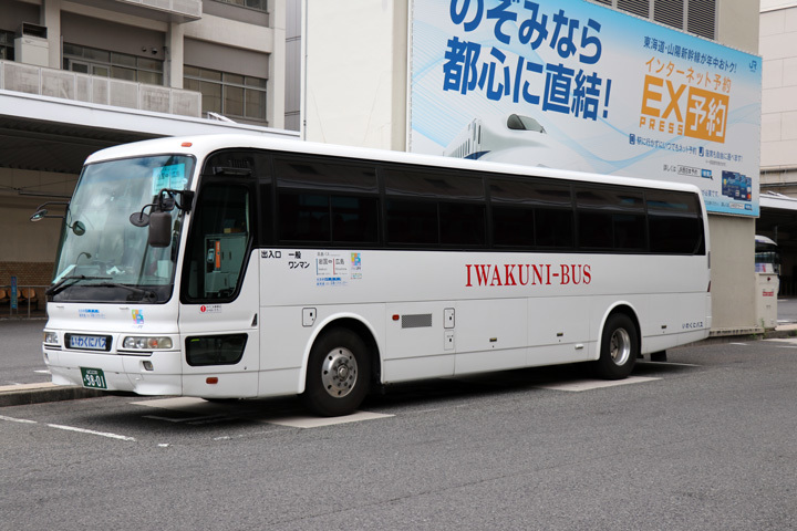 20190608_iwakuni_bus-01.jpg