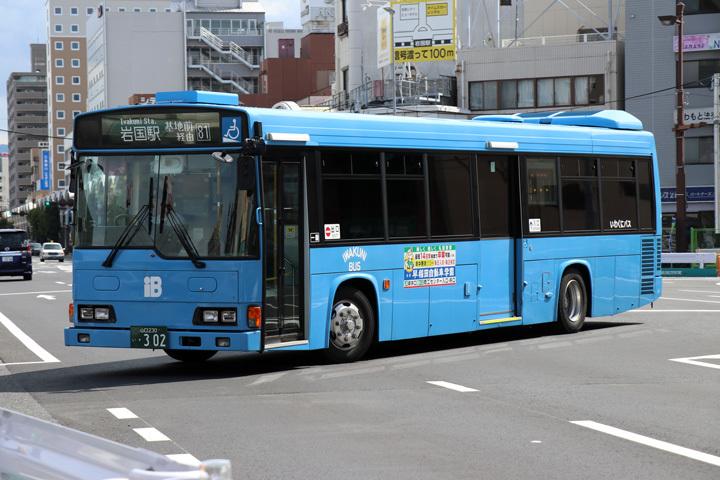 20190608_iwakuni_bus-05.jpg