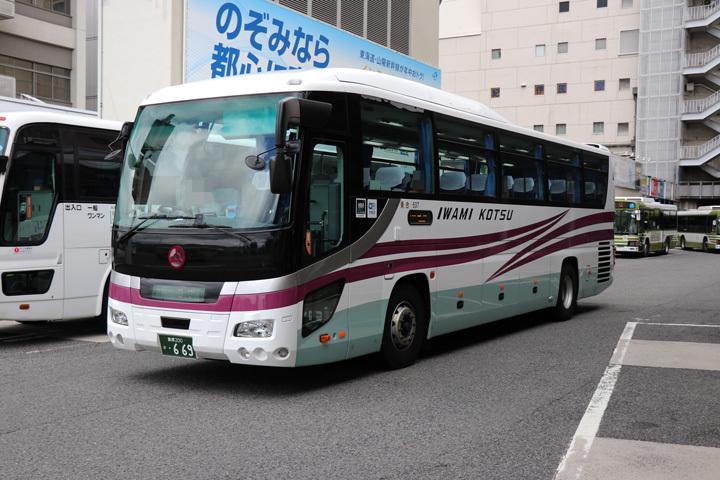 20190608_iwami_kotsu_bus-01.jpg