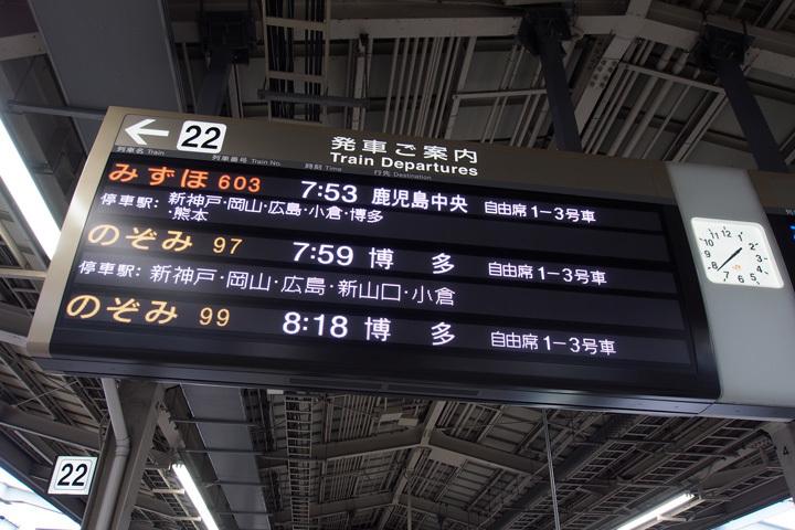 20190608_shin_osaka-01.jpg
