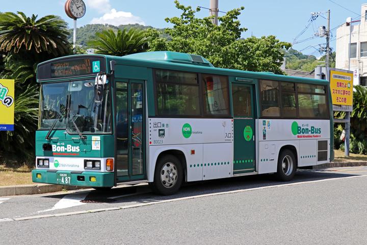 20190609_bon_bus-08.jpg