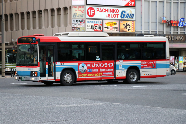 20190609_geiyo_bus-01.jpg